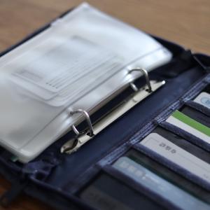 【無印】人気の「パスポートケース」は診察券入れに◎3日間限定で500円オフ!!