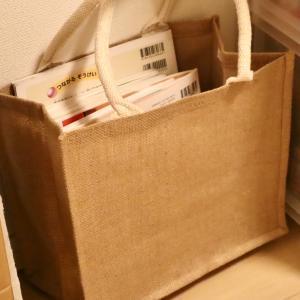 無印良品のジュートマイバッグは190円なのに丈夫で頼れる〜!