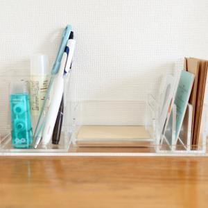 【無印】文具の収納は3タイプ。ドサっと入れる?細かく分ける?ストック品?