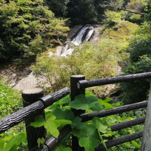 シルバーウィークは琵琶湖から能登へその⑫ 男女滝 古和秀水 総持寺
