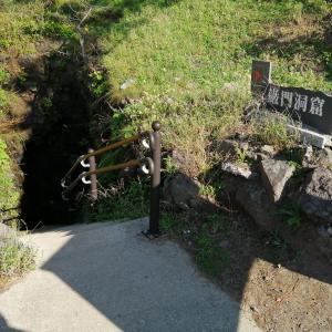 シルバーウィークは琵琶湖から能登へその⑮巌門・旧福浦灯台