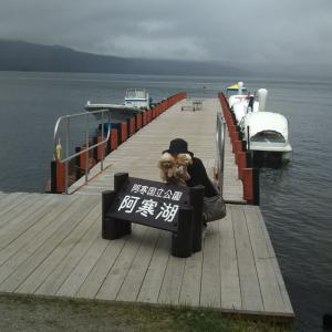 北海道へ その⑧ 阿寒湖