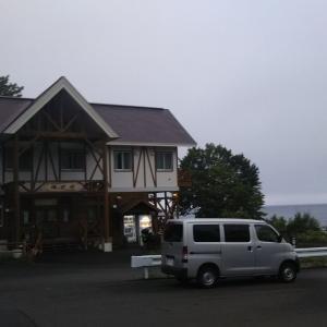 北海道へ その⑨ 支笏湖