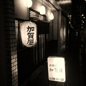 10月25日 晩飯処 @鳩ヶ谷の加賀屋