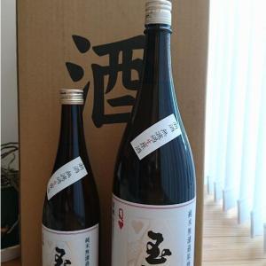 27BY純米無濾過生原酒 玉旭 DESPERADO
