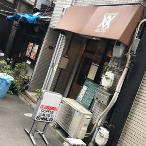 暴言【XX ビクトリー】