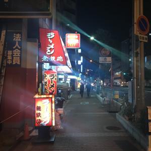 新春麺巡り2020 8軒目【無鉄砲 大阪店】
