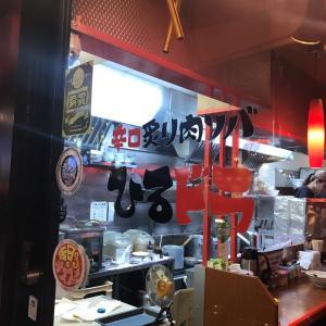 新春麺巡り2020 11軒目【辛口炙り肉ソバ ひるドラ】