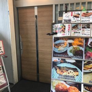 stop the corona!!【DINING STAGE 佐海屋】