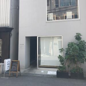 混沌【江戸堀 OTA】