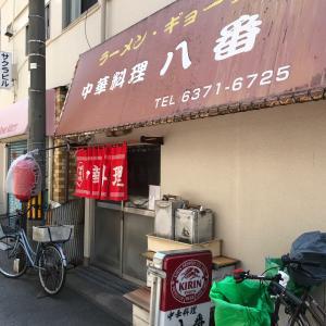 竜馬がゆく【中華料理 八番】
