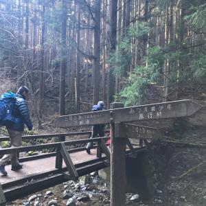 追憶の日帰りハイキング 〜三峰山〜