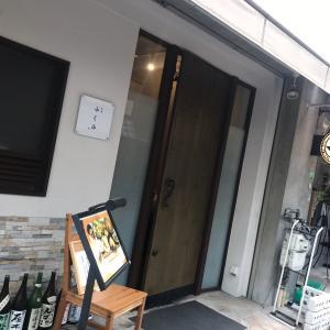自動ドア【和食ふくみ】
