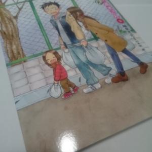 からかい上手の(元)高木さん 8巻