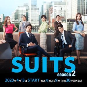 SUITS season 2/スーツ 2 #04