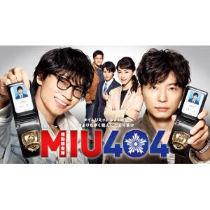 MIU404 #03