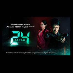 24 JAPAN #15