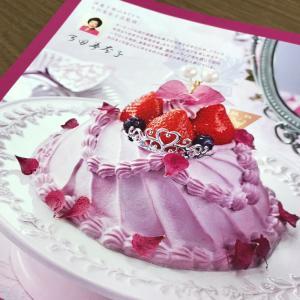 今田美奈子先生のクリスマスケーキ2019 予約完了♡