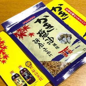 広島を思い出しながら、かき醤油風味 胡麻ふりかけ❤️