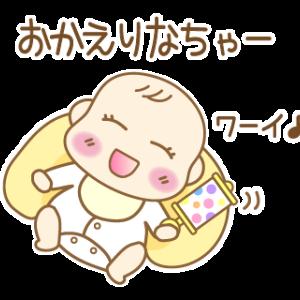LINEスタンプ「Cute★Baby」vol.1リリース(人´ω`*)♡