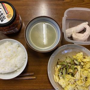 16時間ダイエット 2日目