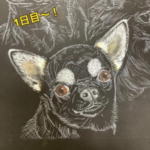 チョークアート2日目~