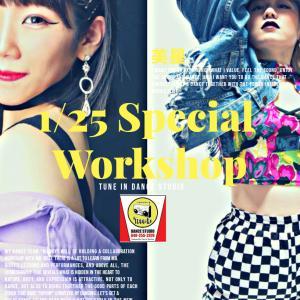 1/25 RiKA&美星 SPECIAL WORKSHOP