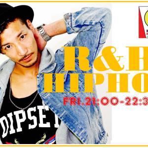 『金曜21時 R&B HIPHOP DANCE』【Tune in 西川口駅前サテライト教室】