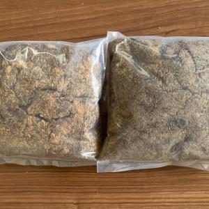 佐渡ヶ島 発酵竹粉