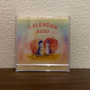 ミニカレンダー2020