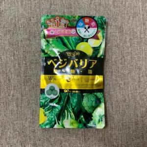 vegie ベジバリア塩糖脂(90粒)