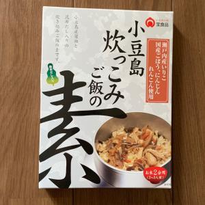 小豆島炊っこみご飯の素