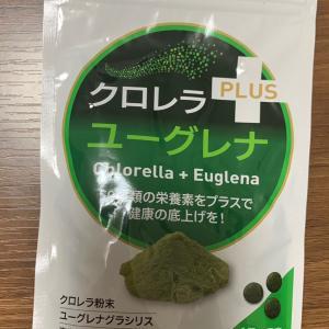 クロレラ+ユーグレナ