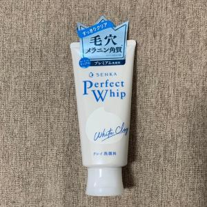 洗顔専科パーフェクトホワイトクレイ