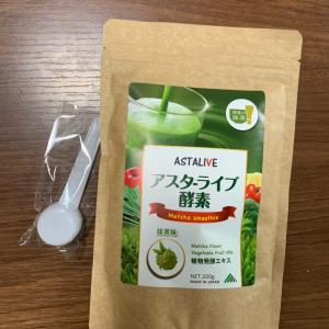 ASTALIVE酵素スムージー 抹茶味