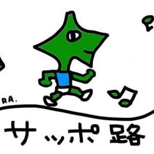 10月18日「五輪マラソン」