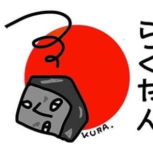 12月13日「石炭」