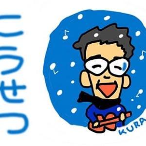 1月28日「降雪」