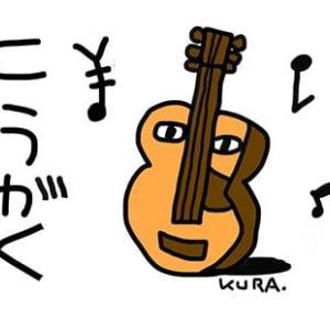 6月22日「音楽」