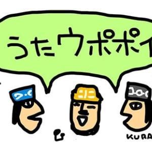 7月13日「アイヌ語」