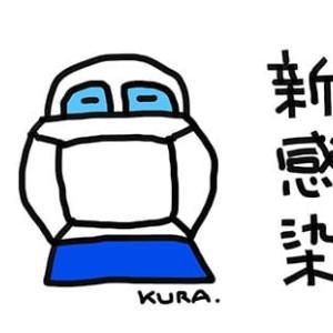 7月25日「新幹線」