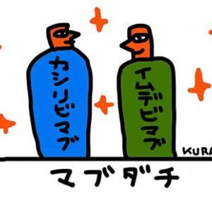 7月1日「抗体カクテル」