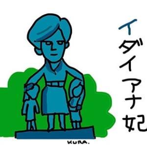 7月2日「銅像」