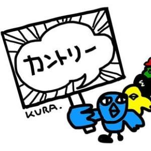7月24日「選手団入場」