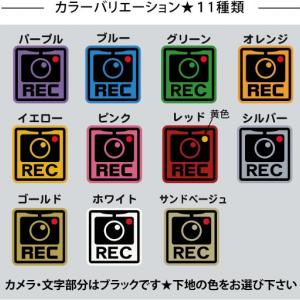 またまたドライブレコーダーステッカー☆新作