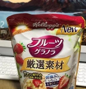 新食感の「フルーツグラノラ厳選素材」は、そのままでも美味しい〜☆