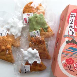 富士山の手焼きせんべい