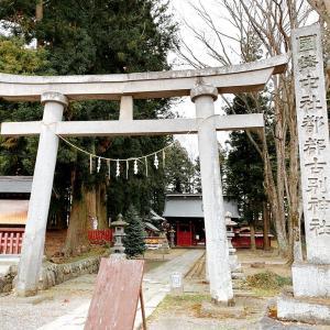 八槻 都々古別神社