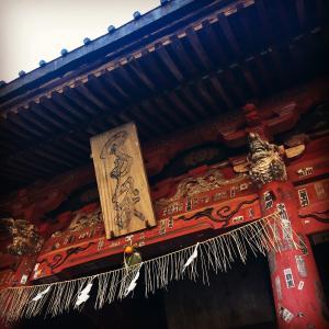 厳そか。北口本宮浅間神社