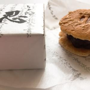 箱根の和菓子「ちもと」の忍